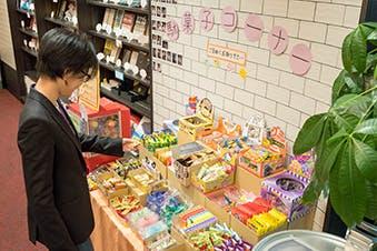 楽しい駄菓子コーナー